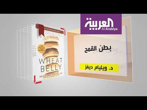 العرب اليوم - شاهد: كل يوم كتاب عن