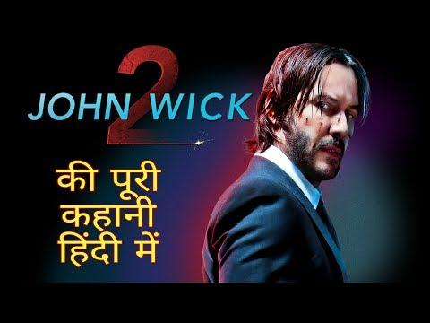 JOHN WICK : Chapter 2 - Movie Explained in HINDI | FULL Story in Hindi