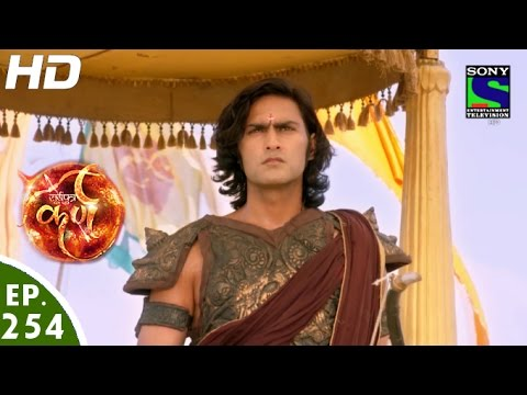 Suryaputra-Karn--सूर्यपुत्र-कर्ण--Episode-254--27th-May-2016
