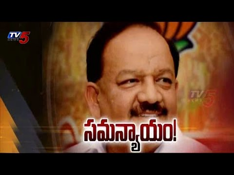 Telangana to Get AIIMS | Minister Harshvardhan letter to KCR : TV5 News