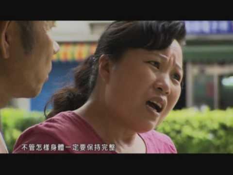 臺北榮總器官捐贈宣導影片