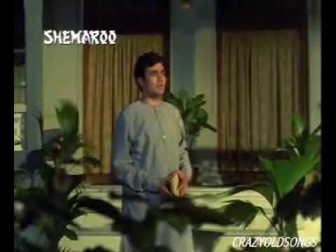 KAHIN DOOR JAB DIN DHAL JAAYE- MUKESH - YOGESH - SALIL CHOUDHARY  1971)