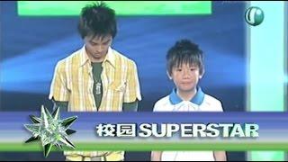 Video Shawn's Elimination (Campus 校园 Superstar 2007) MP3, 3GP, MP4, WEBM, AVI, FLV Januari 2019