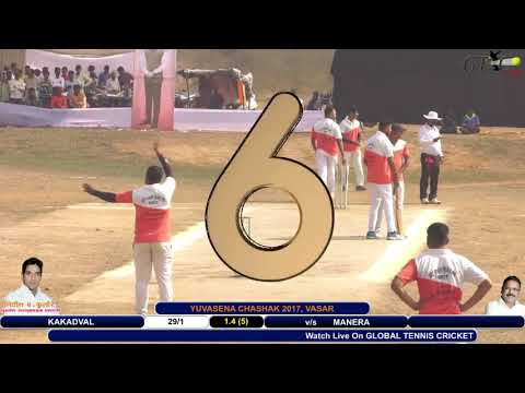 Manera Vs Kakadval Match At Yuvasena Chashak 2017, Vasar