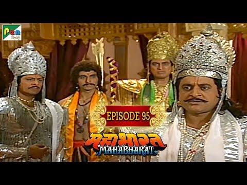 कौन है बर्बरीक? | Mahabharat Stories | B. R. Chopra | EP – 95