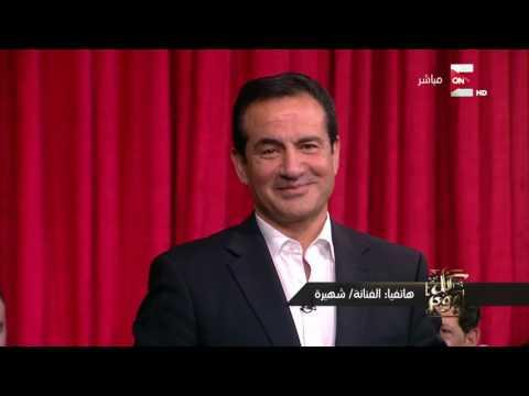شهيرة لمحمد ثروت: كنت مريضة وشفيت عندما سمعت صوتك