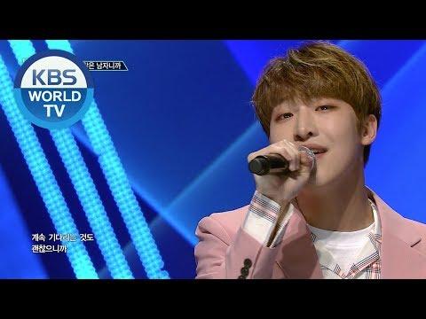 Jae seong-Wonderful I 재성 - 괜찮은 남자니까[Music Bank/2019.04.12] - Thời lượng: 3 phút, 34 giây.