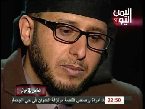 وجوه مألوفة - الاستاذ حسن علي العماد