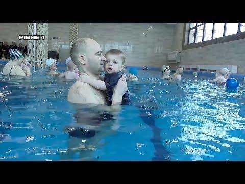 Як малюки водні перешкоди підкорюють у Рівному? [ВІДЕО]