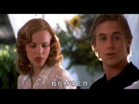 《手札情緣》中文預告