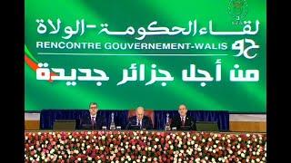 خطاب رئيس الجمهورية السيد عبد المجيد تبون خلال إفتتاح أشغال إجتماع الحكومة بالولاة