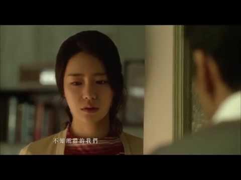 獻唱《人間中毒》中文宣傳曲〈耳邊風〉  徐佳瑩想當「邱比特」