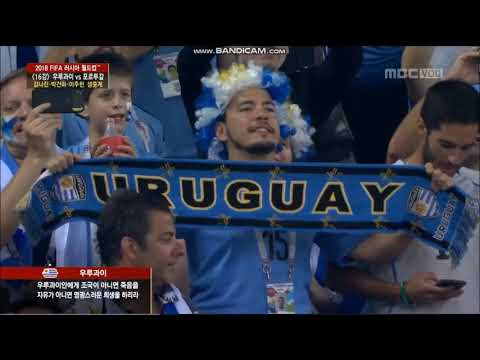 Anthem Of Uruguay Vs Portugal FIFA World Cup 2018