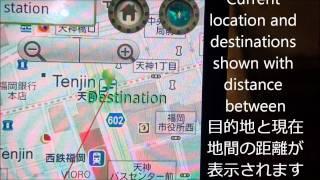Loco GPS Alarm Free YouTube video