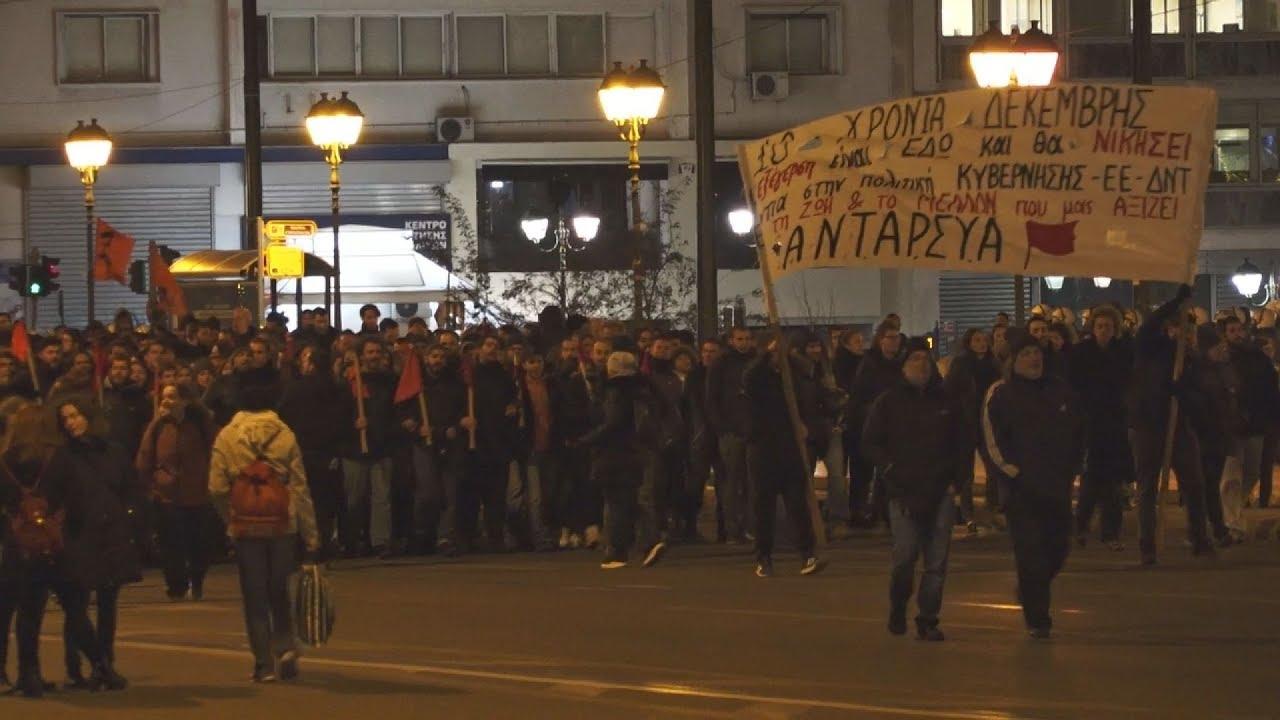 Πορεία προς τη βουλή για την επέτειο 10 χρόνων από τη δολοφονία του Αλέξανδρου Γρηγορόπουλου