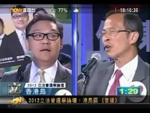 選舉論壇觀後感:曾鈺成氣定神閑突擊,劉嘉鴻幼嫩被撚興