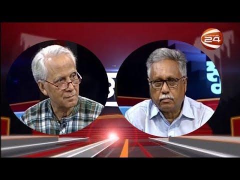 বাংলাদেশ-ভারত : নদী ও বন্যা | মুক্তমঞ্চ | Muktomancho | 13 July 2019
