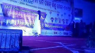 Children'sday ,bhumika Das remix video