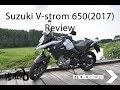 Suzuki V-strom 650 Review (Engels)
