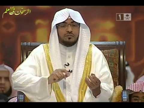يُطبع المؤمن على الحياء من ثلاثة ـ الشيخ  المغامسي