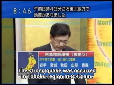 Emergency Earthquake Warning in Japan English subtitled