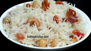 Pressure Cooker Pulao Recipe-Dry fruit Pulao-Easy and Quick Pulao recipe-Indian Pulao recipe