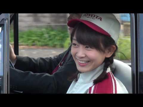 AKB48チーム8 太田奈緒さんクラウン試乗