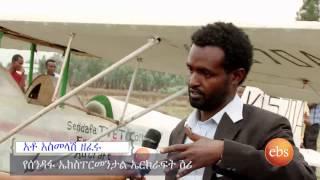 what's new , Sendafa experimental aircraft first flight trial