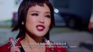 Nonton Phi V    Cu   I C  Ng  Thuy   T Minh   Hd   The Adventurers 2017 Film Subtitle Indonesia Streaming Movie Download