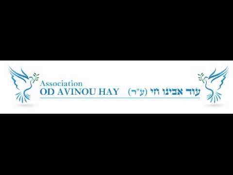 Lois de la Téfila (prière) III – Cours du Rishon Letsione Rav Itshak Yossef du 13 janvier 2018