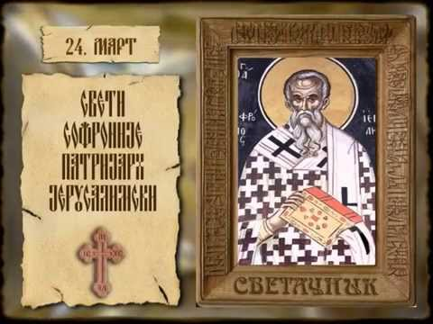 SVETAČNIK 24. MART