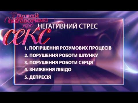 Video Что происходит в организме во время секса у свингеров? - Давай поговорим про СЕКС - 2 сезон 6 выпуск download in MP3, 3GP, MP4, WEBM, AVI, FLV January 2017