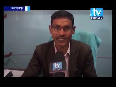 (कञ्चनपुरको कृष्णपुर नगरपालिका वडा नं १ मा खानेपानीको चरम अभाव । - Duration: 3 minutes, 20 seconds.)