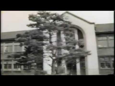 Yamahana Elementary School