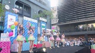 Nonton BNK48 Mini Concert siamstreet2017 (FULL HD) @Siam Square Film Subtitle Indonesia Streaming Movie Download