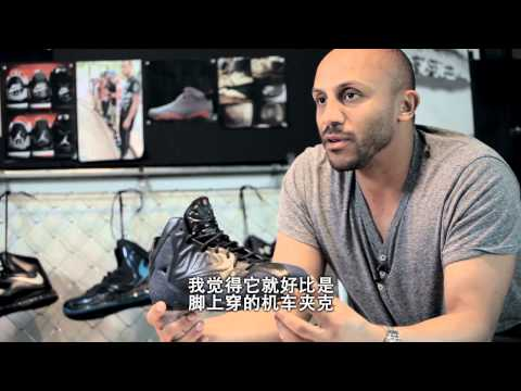 0 Nike Sportswears Jonathon Johnson Griffin Talks LeBron 11 EXT and Denim Samples