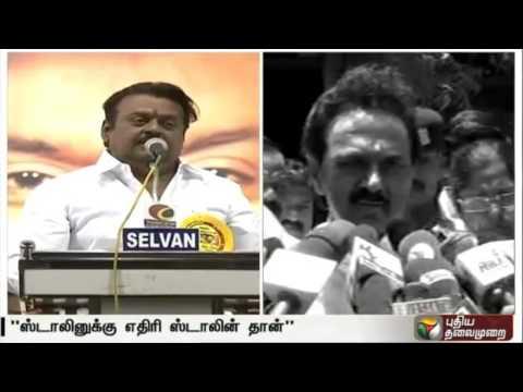 Who-is-Stalins-enemy--Vijayakanth-vs-Stalin