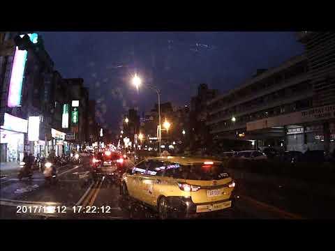 台北市 汀州路三段 汽車 擦撞