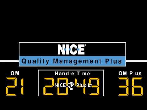 NICE QM Plus   Video clip JAP - Japanese Subtitles
