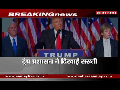 US President Donald Trump started of strictly on H1B visa