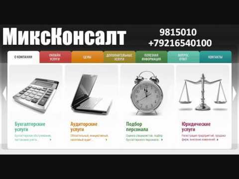 Регистрация индивидуального предпринимателя (812)9815010