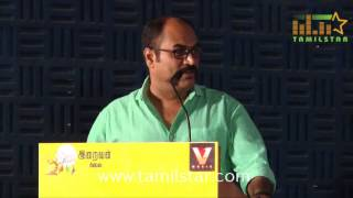 Kalla Padam Movie Press Meet