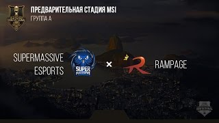 SuperMassive VS Rampage - MSI 2017 Play In. День 1: Игра 2 / LCL