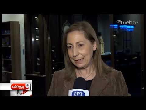 Προοδευτική Συμμαχία: Αφετήρια η συγκέντρωση στο Γαλάτσι- Τα επόμενα βήματα | 09/04/19 | ΕΡΤ