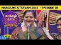 Download Lagu Margazhi Utsavam Episode 28   Dr. Sowmya    Jaya TV Mp3 Free