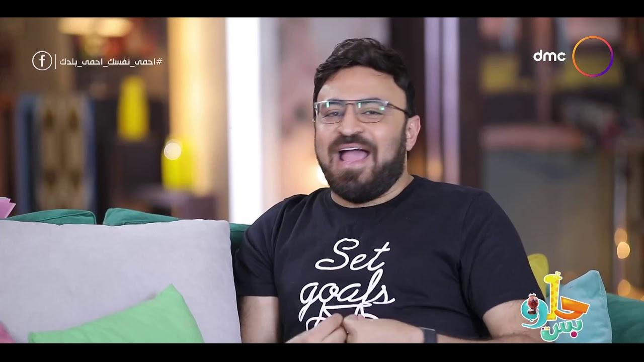 حلو بس - زيتون جنن أحمد يونس وهو بيعلمه إزاي يكون ذوق ولبق في الكلام