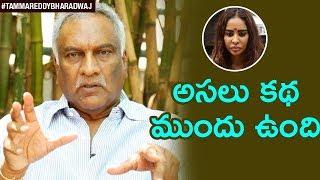 Video Tammareddy Bharadwaj Responds to Actress Sri Reddy's Stripping Issue | Tammareddy Bharadwaj MP3, 3GP, MP4, WEBM, AVI, FLV April 2018
