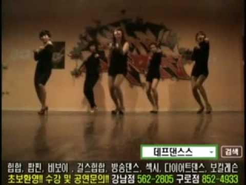 "Wonder Girls(원더걸스) – ""Nobody""(노바디) 커버댄스 k-pop cover dance@defdance skool(데프댄스)"