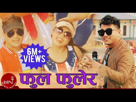 Video Ramji Khand's Hit Lok Dohori Song | Phool Phulera | Samjhana Lamichhane Magar download in MP3, 3GP, MP4, WEBM, AVI, FLV January 2017