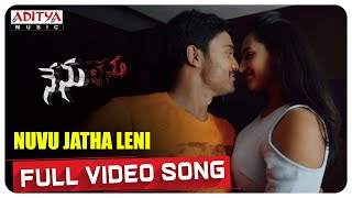 Nuvu Jatha Leni Full Video Song || Nenu Lenu Songs || Harshith, Sri Padma || Aasrith